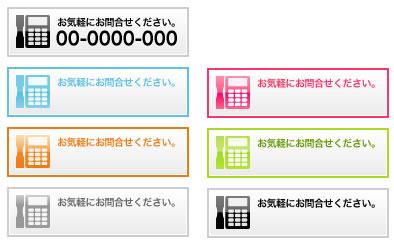 icon_tel01.jpg